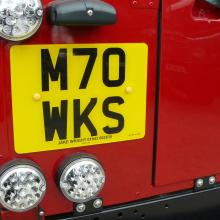 We have managed to get a registration number for the 70th anniversary 90 which is M70WKS so very similar to the WKS registrations used by the land rover factory