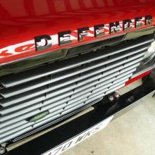 The defender 70th anniversary land rover has now got the defender logo fitted to the bonnet
